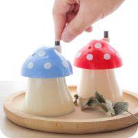 1585可爱蘑菇牙签盒 自动牙签筒 牙签罐 创意居家牙签瓶