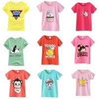 两三块T恤批发库存服装纯棉T恤3元以下服装便宜服装韩版童装半袖清仓