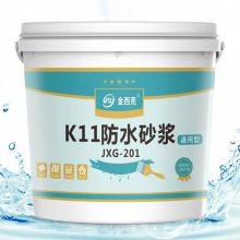 供应K11防水砂浆(通用型)价格