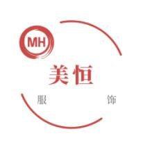 闻喜县东镇美恒服装厂