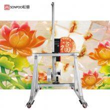 墙上彩绘墙面彩绘机器_墙体彩绘机多少钱一台-松普实业
