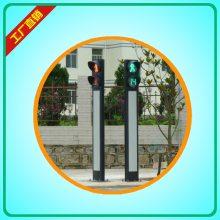一体化人行信号灯、一体化人行信号灯厂家,质保两年、互通LED交通灯