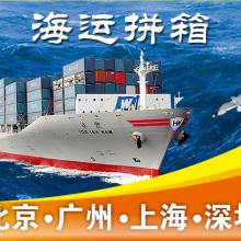 中国广州货代海运经验丰富,价格优惠专业报税清关门到门服务