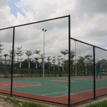 滨江区蓝球场围栏网-室内高尔夫球场围网-铁网围栏体育场