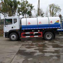 热水运输车 10吨澡堂运热水车