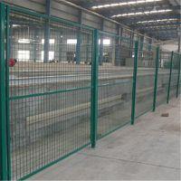 桃型立柱护栏网多少钱 护栏网多钱一米 围墙防护栏价格