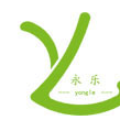 东莞市永乐橡塑制品有限公司