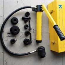 SYK-8B不锈钢液压开孔器 15型拉孔薄铁板手动打孔机
