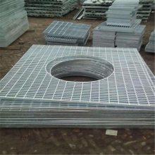 厂家批发排水沟互插钢格板 平台钢格板 钢格板围栏