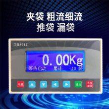 TR801配料控制器价格-阜新控制器-智工电子