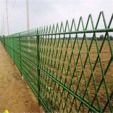 公园绿化竹节围栏 公园***草池围栏 不锈钢篱笆栏杆