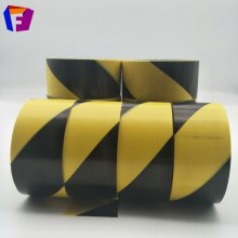 黑黄警示胶带 区域警示胶带 斑马线警示胶带