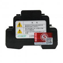 供应北京爱博精电AcuRC413电气火灾监控探测器,LCD显示,RS485通讯接口