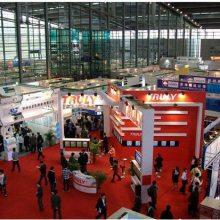 2020第22届中国国际工业博览会-精密仪器仪表展