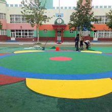 幼儿园EPDM塑胶地面,儿童游乐场塑胶地面材料生产厂家