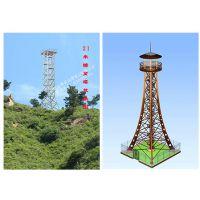 森林防火监控塔 了望塔 瞭望塔 生产厂家 高品质 值得信赖