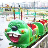 公园儿童新型游乐设备童星青虫滑车安装牢固
