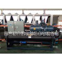 陕西工业控温用螺杆式制冷机组