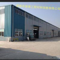 邯郸市善德工程材料销售有限公司