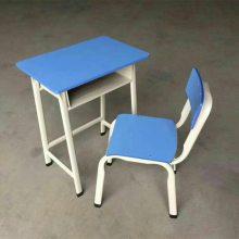 KZY001辅导班课桌椅培训桌-培训室桌椅批发-教育机构桌椅厂家