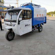 厂家直销小型电动三轮3方挂桶垃圾车小区专用垃圾运输车