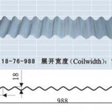 日照市彩钢板厂家YX18-76-988型墙面波浪彩钢瓦