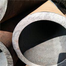 山东20号无缝钢管 流体输送用20#无缝钢管 价格量大优惠