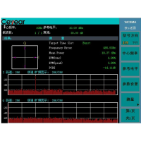 5252A基站综合测试仪 中国ceyear思仪 5252A