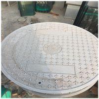 玻璃钢模压900型井盖 耐腐蚀防偷盗 直径900承重50吨多少钱 品牌华庆
