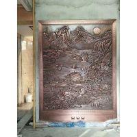 2019新出炉的铝板浮雕仿古镀铜室内壁画