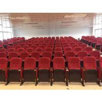 会议室排椅图片-会议室礼堂排椅-专业礼堂椅-会议室连体桌椅-会议室礼堂排椅厂家-大会议室排椅