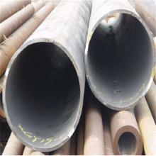 现货【衡钢】45Mn冷拔无缝管 精密光亮管 异型钢材定做 保质保量