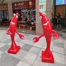 重庆江津景观雕塑装饰摆件售楼部景观雕塑