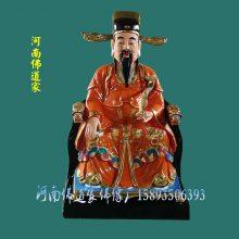 河南三宝佛神像 三宝佛立像1.6 坐像 玻璃钢彩绘贴金 河南佛道家