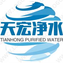 河南天宏净水材料有限公司
