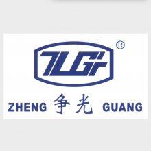 北京争光创业科技有限公司