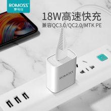 romoss罗马仕快充充电器插头手机ipad通用18W