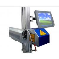 济南闪创激光打标机,小型激光打标机