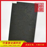 佛山厂家直销304枪黑不锈钢板 黑钛镜面不锈钢不锈钢乱纹板定制