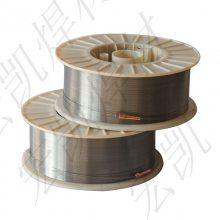 黑龙江齐齐哈尔TM-TIG50氩弧焊丝ER50-6