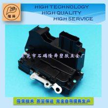 台湾版售后维修(右后)YW4A-5426412-BF 福特大翼虎,捷豹S 隆舜车门锁 闭锁器,中控锁