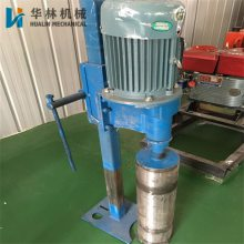 微信公众号实名领红包机械生产5.5KW立式水磨钻 垂直水磨钻 水磨钻机