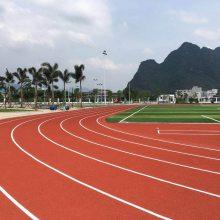 深圳塑胶跑道球场材料厂家 环保透气型塑胶跑道材料施工 运动场塑胶跑道工程