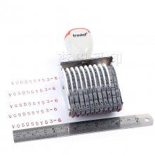 9位可调字母数字印章0-9组合英文日期批号章转动编码编号章滚轮印