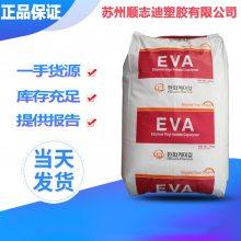 涂覆胶膜EVA 韩国韩华 1159透明 低温热封 高速加工性eva塑料原料
