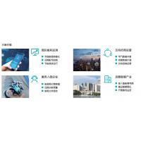 爱博精电智慧园区能源管理解决方案,支持招商运营
