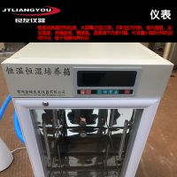 HL系列經濟型恒溫恒濕培養箱