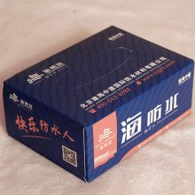 广告盒抽纸-双健卫生用品(在线咨询)-盒抽纸