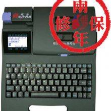 硕方TP60I/66I线号机色带TP-R100B