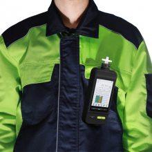 北京天地首和便携式丁酮检测报警仪TD1198C-MEK今日报价